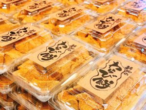 わらび餅(秋〜春限定)